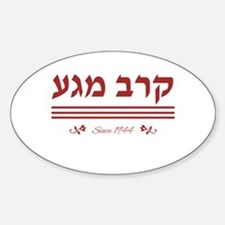Krav Maga since 1944 in HEB red Decal