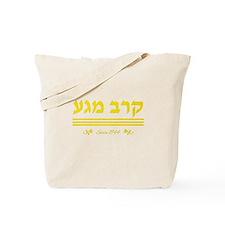Krav Maga since 1944 in HEB golden Tote Bag