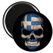 Greek Flag Skull on Black Magnets