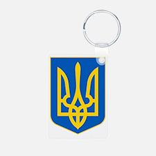 Ukraine Coat of Arms Keychains