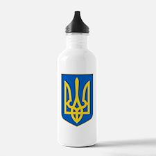 Ukraine Coat of Arms Water Bottle