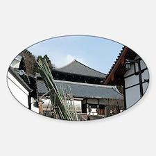 Nigatsu-do Roof Decal