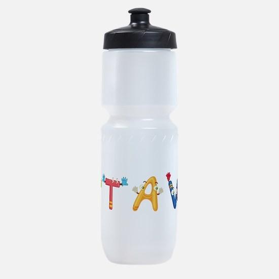 Octavio Sports Bottle
