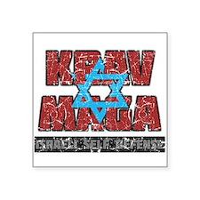 Israeli Krav Maga Magen David Sticker