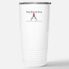 Lltk Pacifier Travel Mug