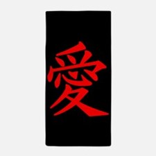 Red and Black Love Kanji Beach Towel