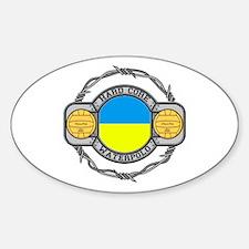 ukraine hard core water Decal