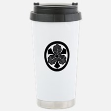 Three oak leaves with s Stainless Steel Travel Mug