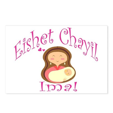 Eishet Chayil Postcards (Package of 8)