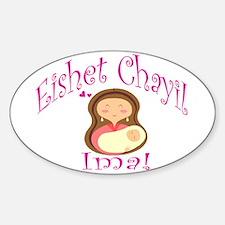 Eishet Chayil Oval Decal