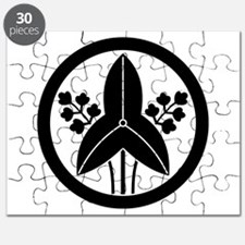 Standing arrowhead in circle Puzzle