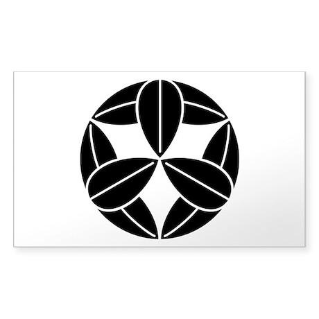 Nine bamboo leaves Sticker (Rectangle 10 pk)