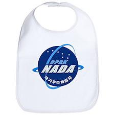 N Korea Space Agency Bib