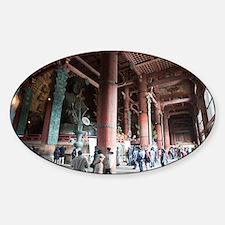 Daibutsu-den interior Decal