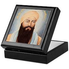 Guru Ram Das Ji Keepsake Box