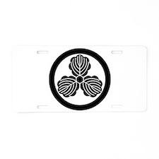 Three oak leaves in circle Aluminum License Plate