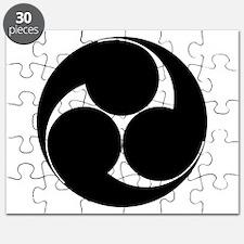 Three clockwise swirls Puzzle