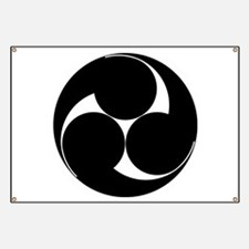Three clockwise swirls Banner
