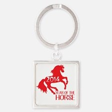 2014 Year of the Horse Square Keychain