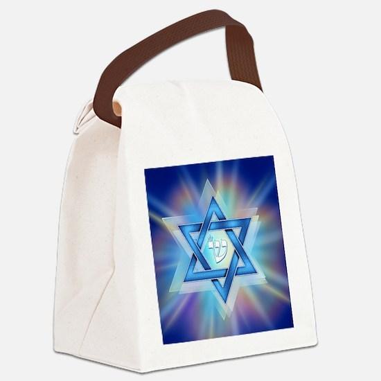Radiant Magen David Canvas Lunch Bag