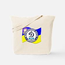 Dinamo Kiev Tote Bag