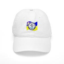 Dinamo Kiev Baseball Cap