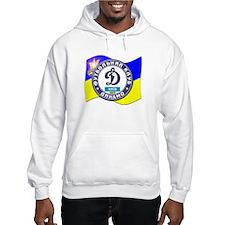 Dinamo Kiev Hoodie