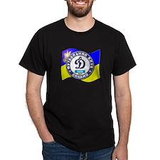 Dinamo Kiev T-Shirt