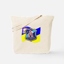 Arsenal Kiev Tote Bag