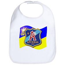 Arsenal Kiev Bib