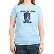 Odessa Chernomorets T-Shirt