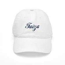 Faiza Baseball Cap