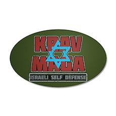 Israeli Krav Maga Magen David Wall Decal