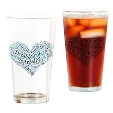 Jacob Tirzah Kids Names Drinking Glass