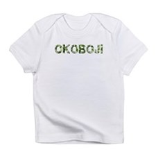 Cute Camouflage Infant T-Shirt