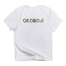 Unique Camo Infant T-Shirt