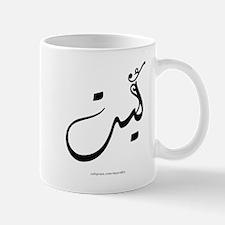Kate Name in Arabic (Black) - Arabic Calligraphy M