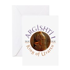 Argishti I Greeting Cards