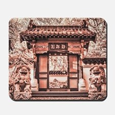 The Chinese Gate Mousepad