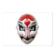 Chinese Opera Mask  Postcards (8)