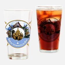 Wat Buak Krok Neau Drinking Glass