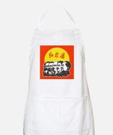 East Is Red BBQ Apron