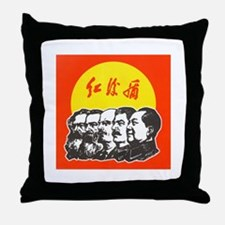 East Is Red Throw Pillow