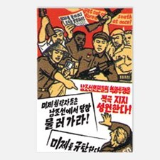 Axis of Evil Propaganda Postcards (Package of 8)