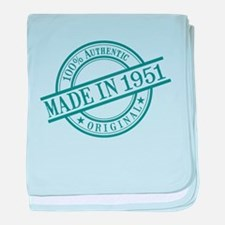 Made in 1951 baby blanket