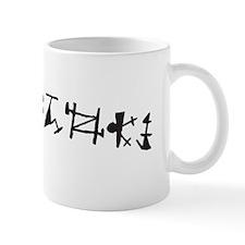 Blaylock OL Mug