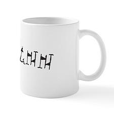Qhuinn OL Mug