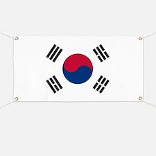 Flag of South Korea Banner