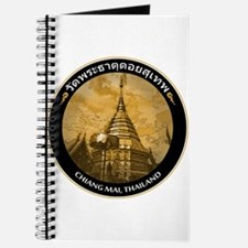 Wat Doi Suthep Journal