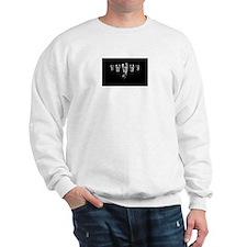 We are anonymous Sweatshirt